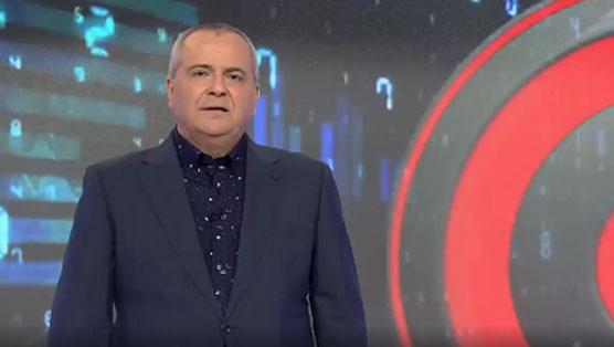 emprende RTVE